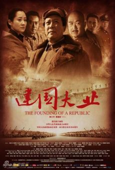 Jian Guo Da Ye (The Founding of a Republic) online streaming