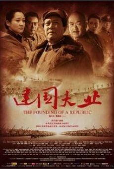 Película: The Founding of a Republic