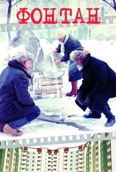 Ver película The Fountain