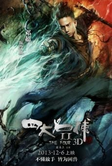 Si da ming bu 2 (The Four 2 3D) online free