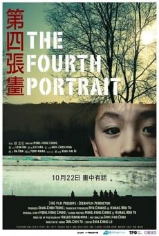 Ver película The Fourth Portrait