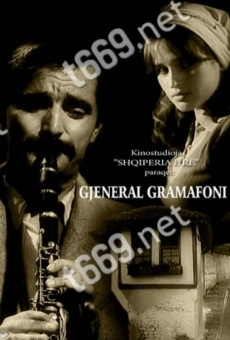 Ver película The General Gramophone