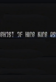 Ver película The Ghost of Hing King Estate