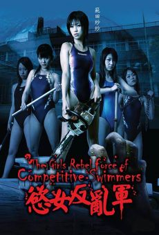 Joshikyôei hanrangun - The Girls Rebel Force Of Competitive Swimmers online