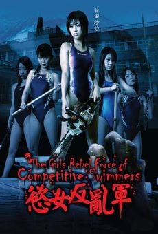 Joshikyôei hanrangun - The Girls Rebel Force Of Competitive Swimmers on-line gratuito