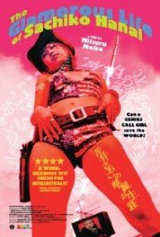 Ver película The Glamorous Life of Sachiko Hanai