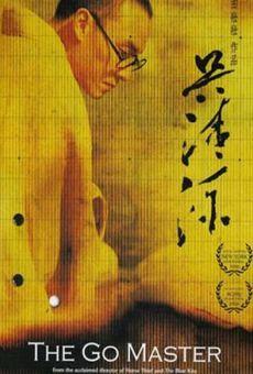 Ver película The Go Master