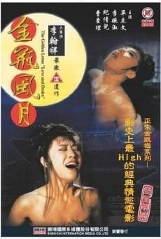 Ver película The Golden Lotus: Love and Desire