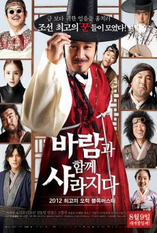 Ba-lam-gwa Ham-gge Sa-ra-ji-da (The Grand Heist) online streaming