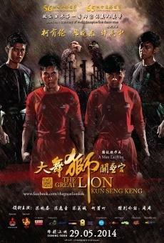 The Great Lion Kun Seng Keng en ligne gratuit