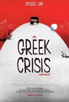 The Greek Crisis Explained, Trilogy