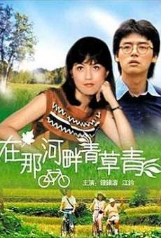 Ver película The Green, Green Grass of Home