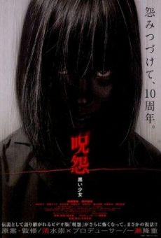 Película: The Grudge: Girl in Black