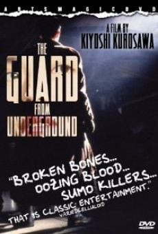 Película: The Guard from the Underground