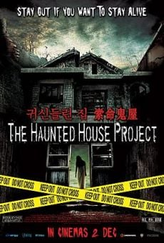 Película: The haunted house project