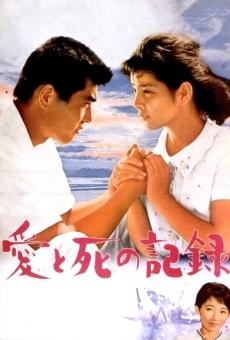 Ver película The Heart of Hiroshima