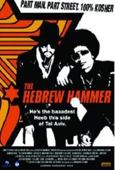 The Hebrew Hammer online