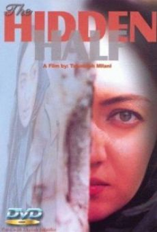 Película: The Hidden Half