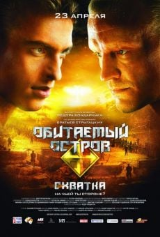 Watch Obitaemyy ostrov: Skhvatka (The Inhabited Island 2) online stream