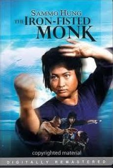 Película: The Iron-Fisted Monk