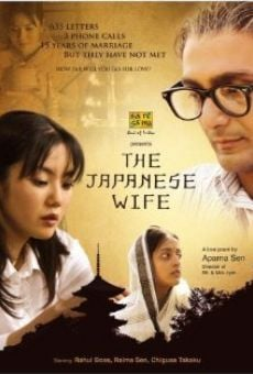 Película: The Japanese Wife