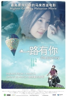Yilu you ni (The Journey) on-line gratuito