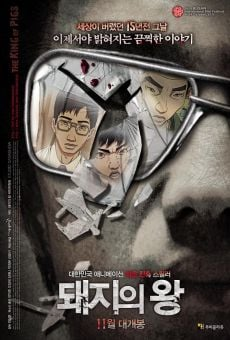 Dae gi eui wang (The King Of Pigs) online kostenlos