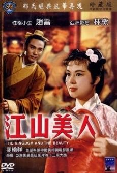 Ver película The Kingdom and the Beauty