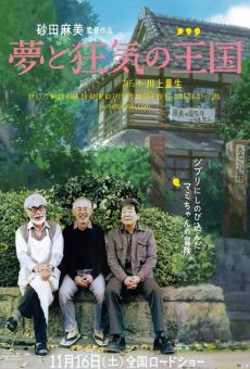 Yume to kyôki no ohkoku (The Kingdom of Dreams and Madness) online kostenlos