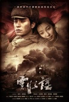 Yun shui yao online