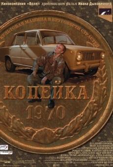 Ver película The Kopeck