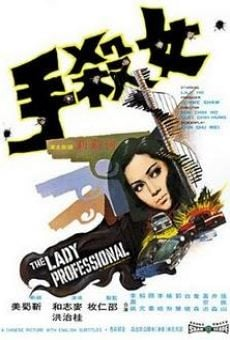 Ver película The Lady Professional