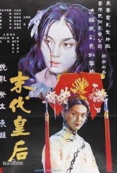 Ver película The Last Empress
