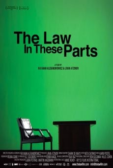 Shilton Ha Chok (The Law in These Parts) online free