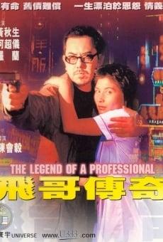 Ver película The Legend of a Professional