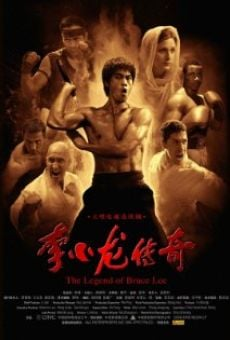 Película: The Legend of Bruce Lee