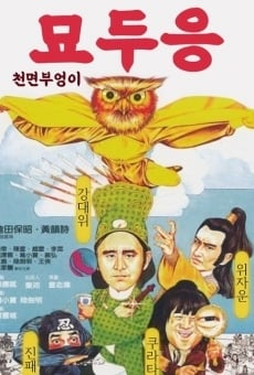 Ver película The Legend of the Owl