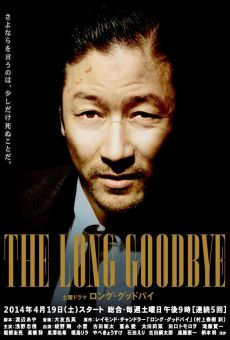 The Long Goodbye online free