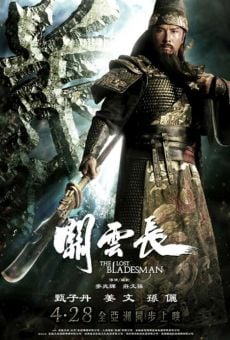 Ver película The Lost Bladesman