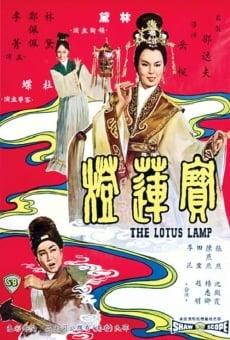 Ver película The Lotus Lamp