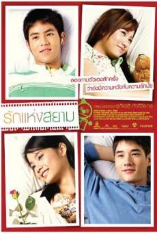 Película: The Love of Siam