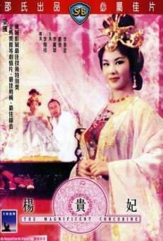 Ver película The Magnificent Concubine