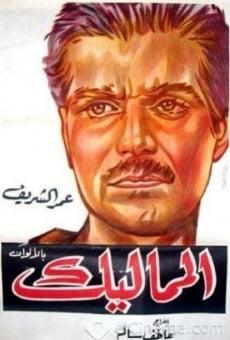 Ver película The Mamluks