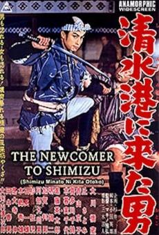 Ver película The Man Who Came to Shimizu Harbor