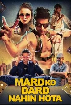 Mard Ko Dard Nahin Hota online