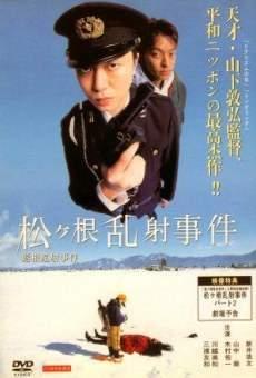 Película: The Matsugane Potshot Affair