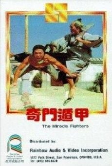 Película: The Miracle Fighters