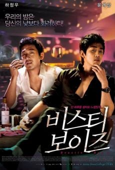 Película: The Moonlight Of Seoul