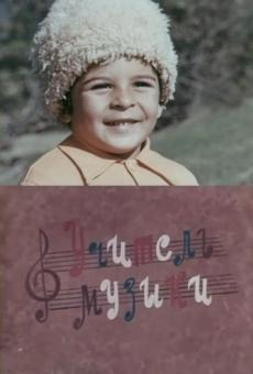 Ver película The Music Teacher
