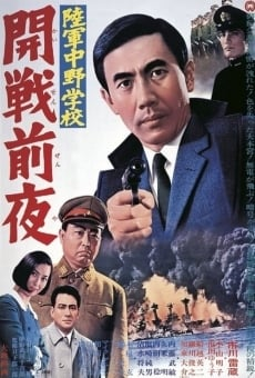 Ver película The Night before Pearl Harbor